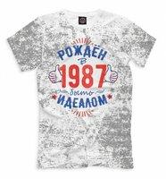 Футболка Print Bar Рожден быть идеалом — 1987 (DVE-993221-fut-2-XXL)