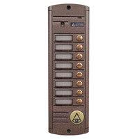 Вызывные панели Activision AVP-458 (PAL) Антик