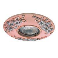 Встраиваемый светильник Lightstar Ceramo 042124