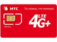 Сим-карта с тарифом МТС 4000 минут 20 ГБ за 1200 руб/мес