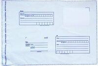 Почтовый пакет Почта России 500*545 мм 100 шт