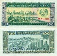 Банкнота Лаос 100 Кип 1979