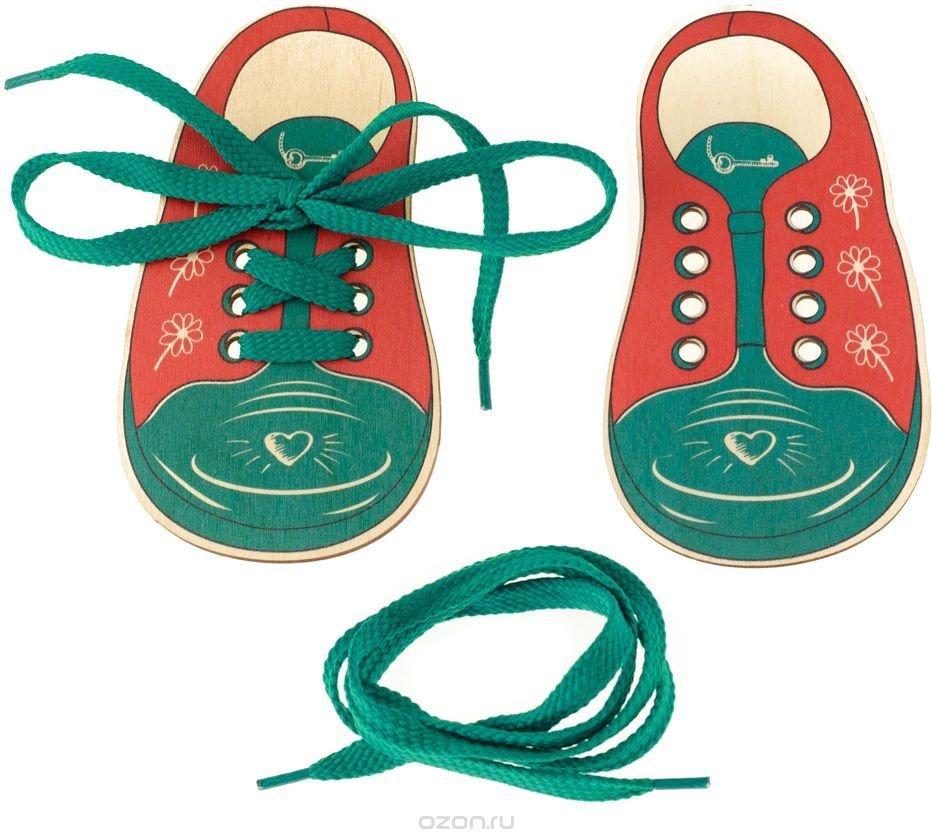 138Ботинок шнуровка