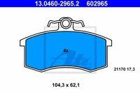Передние колодки Ate 13046029652 не подготовлено для датчика износа