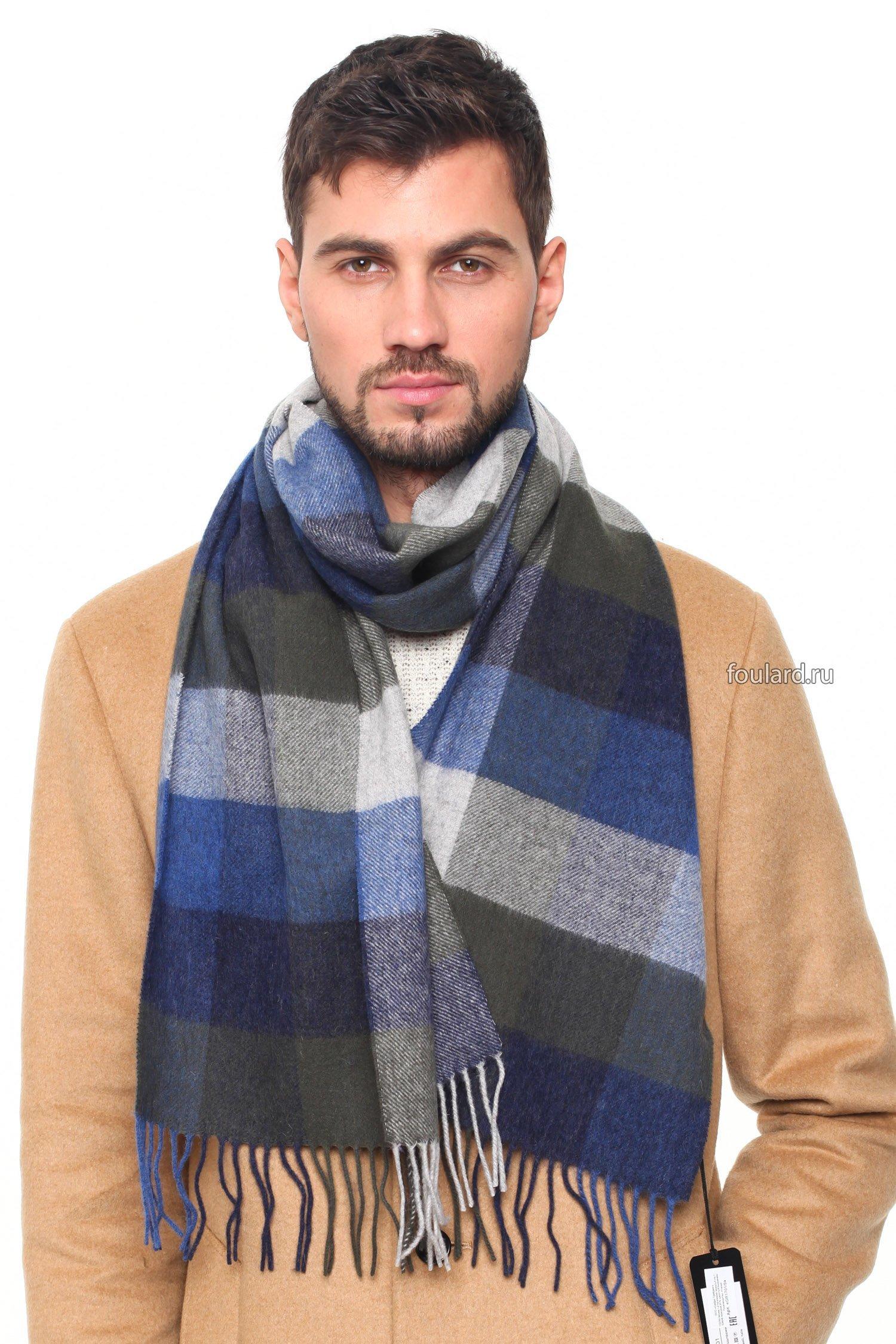 Мужские шарфы на подарок 797