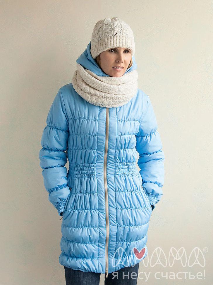 Куртки для беременных 3 в 1 зима 461