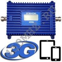 Репитер 3G UMTS 2100 МГц - усилитель сигнала смартфона и Интернета