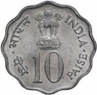 Монета Индия 10 пайс (paise) 1975 ФАО - Год женщин F151505