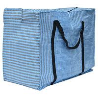 Полипропиленовая сумка двухслойная 56 - 68*35*55 см