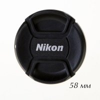 Fotokvant CAP-58-Nikon крышка для объектива 58 мм