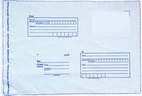 Почтовый пакет Почта России 162х229 мм - почтовые пакеты