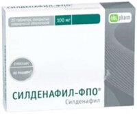 Силденафил-фпо таблетки 100 мг 20 шт.