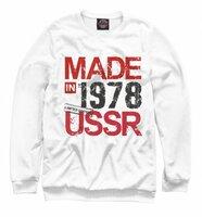 Свитшот Print Bar Made in USSR 1978 (DSV-678846-swi-4XL)