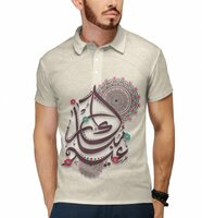 Поло Print Bar Eid Mubarak (ISL-390815-pol-2-XS)