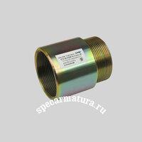 Клапан термозапорный КТЗ-001-32-00 Ду32