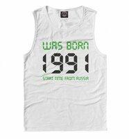 Майка Print Bar 1991 год рождения (DDD-712761-may-2-2XS)