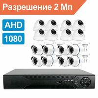 Готовый комплект 2Mp AHD видеонаблюдения для дачи, дома, офиса на 16 камер PST AHD-K16BH