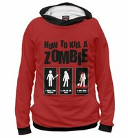 Худи Print Bar HOW TO KILL A ZOMBIE (NDP-989950-hud-2XS)