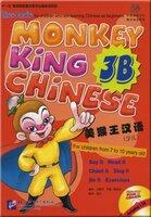 Liu Fu Hua Monkey King Chinese 3B