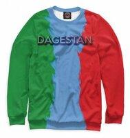 Свитшот Print Bar Дагестан (DAG-408941-swi-XXXL)