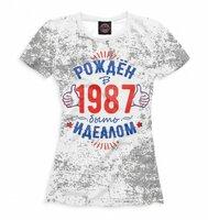 Футболка Print Bar Рожден быть идеалом — 1987 (DVE-993221-fut-1-XS)