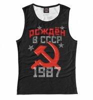 Майка Print Bar Рожден в СССР 1987 (DVE-748820-may-1-4XL)