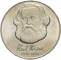 Монета Германия (ГДР) 20 марок 1983 100 лет со дня смерти Карла Маркса L150201
