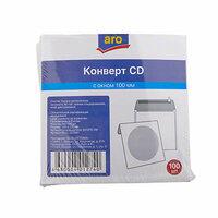 Конверт Aro декстрин для CD 125 х 125 мм белый 100 штук, 1 шт.