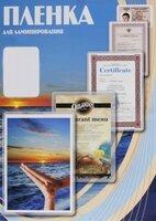 Пленка для ламинирования OFFICE KIT Office Kit, 70х100 (150 мик) 100 шт.