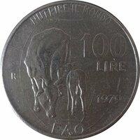 Италия 100 лир 1979 год - ФАО. Продовольственная программа