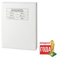 Пленки-заготовки для ламинирования BRAUBERG, комплект 100 шт для формата А5, 150 мкм 531783