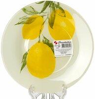 Тарелка десертная Pasabahce Лимон, диаметр 19,5 см