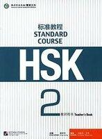 HSK Standard Course 2 Teachers Book