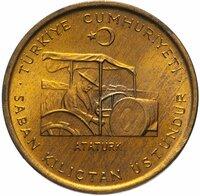 Монета Турция 10 курушей (kurus) 1974 ФАО - Сельскохозяйственный прогресс V111504