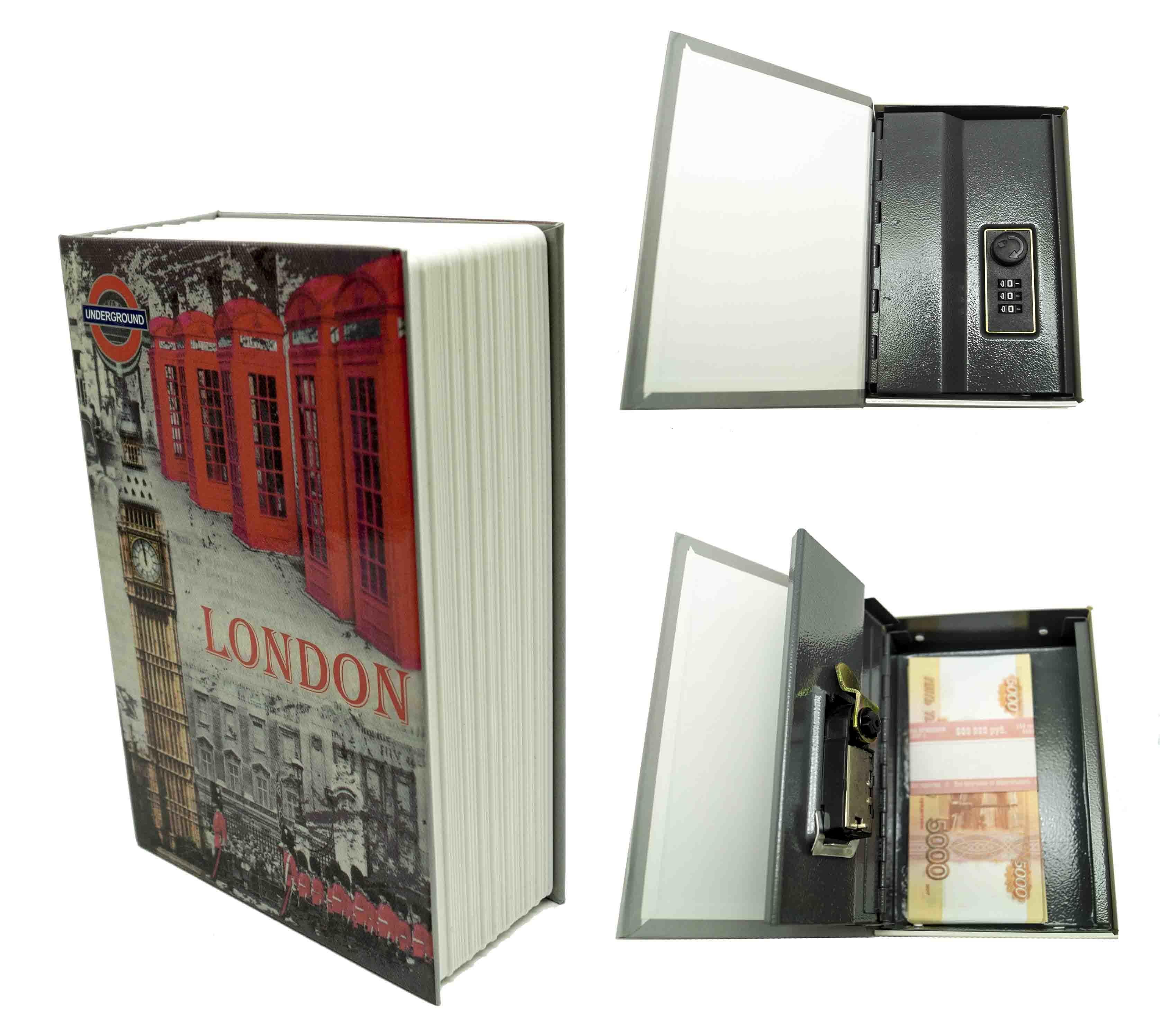 Книга-сейф недорого подарок 71