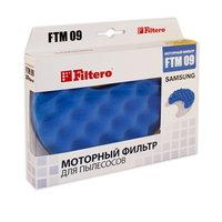Фильтр (FTM 09) для пылесосов Samsung ( SC 87…, SC 91…, SC 95…)