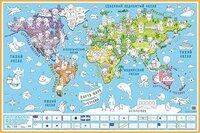 GT1932 Карта-раскраска настенная карта мира страны, агт-геоцентр