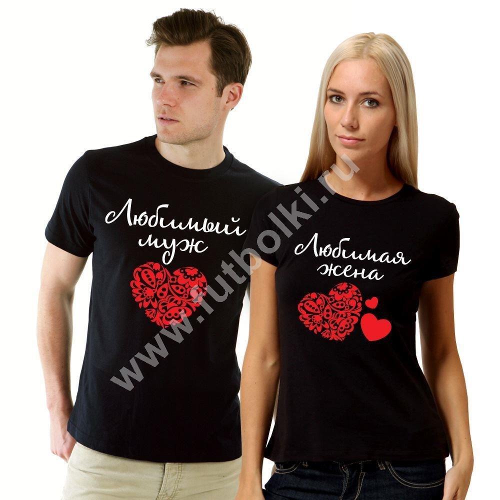 Оригинальные подарки футболки для 964