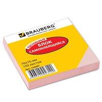 Блок самоклеящийся стикер BRAUBERG, 76х76 мм, 100 л., розовый, 122697