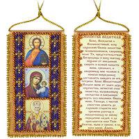 Набор для вышивания Абрис Арт АВО-004 Молитва водителя