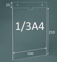 Карман для стенда 1/3 А4 (двойной) вертикально
