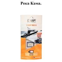 C-Map MAX-N RS-N216