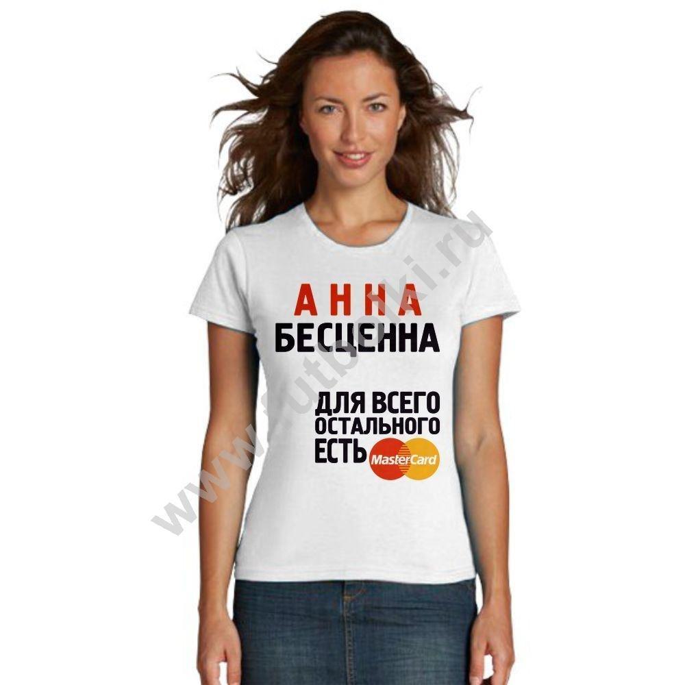 Подарок футболка стихи 92