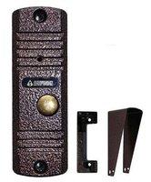 Вызывная панель видеодомофона Activision AVC-305(NTSC) (медь)