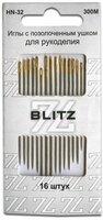 Иглы ручные Blitz, для шитья, 16 шт. HN-32 300М