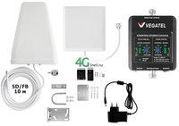 Комплект Vegatel VT-1800/3G-kit (дом, LED) усилитель сигнала 2G DCS (GSM) 1800МГц 3G UMTS 2100МГц 4G LTE 1800Мгц (вегател)