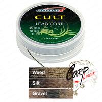 Ледкор Climax Cult Leadcore 35 lbs, 15 kg, 10 m, silt