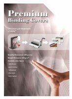 Обложка Office Kit GGA300250 для переплёта А3, картон, глянец, зеленая, 250 г/кв.м, 100 шт.