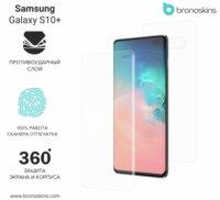 Samsung Galaxy S10 plus Защитная броня экрана и корпуса (Глянцевая, Комплект FullBody)