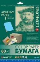 Бумага Бумага , A4, 80 гр., без покрытия, голубой, 50 листов (2140005)
